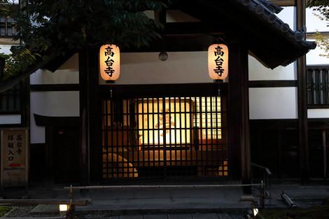 Koudaiji1708133