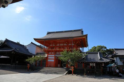Yasakajinjya1709055