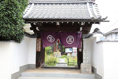 Gokurakuji1709202