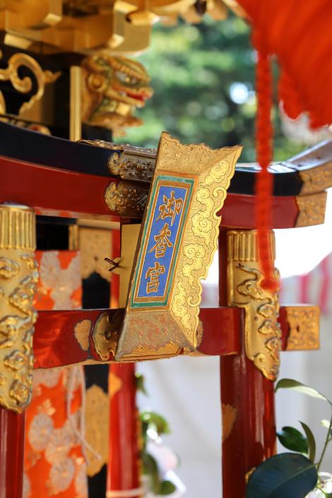 Gokounomiya1710082