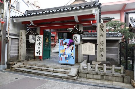 Sinkyougoku1801025