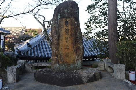Kiyomizudera1801082