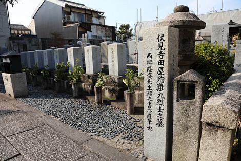Teradayajiken1801231