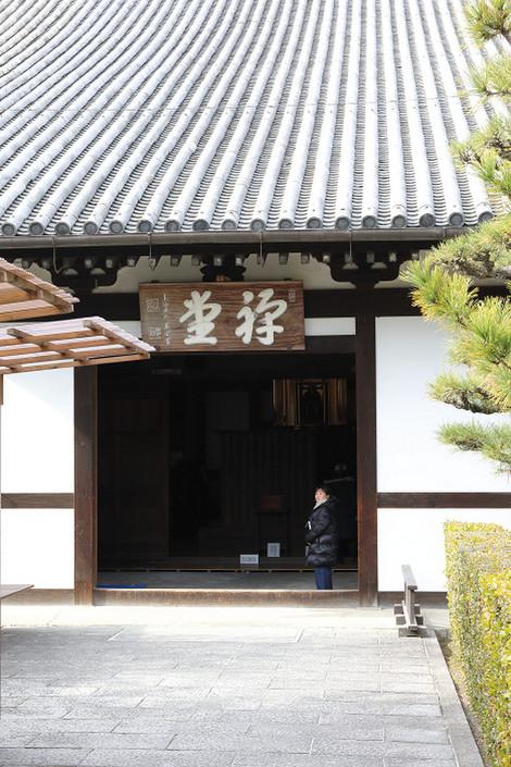 Toufukuji1802253