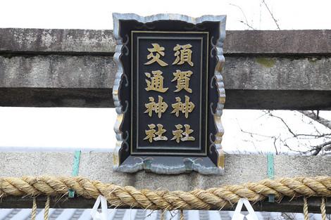 Sugajinja1802072