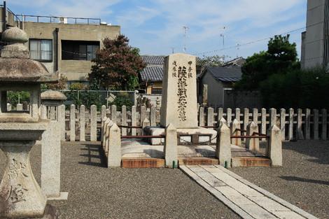 Syoukokuji18021171