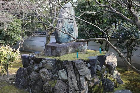 Houkouji1803015