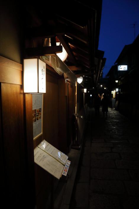 Gionsirakawa1803251
