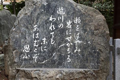 Siraminejingu1704116