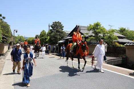 Kamokurabeuma1805116