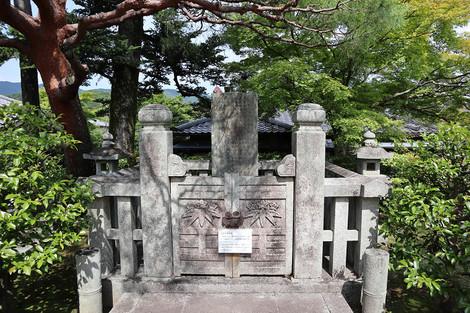 Iwakurakyutaku1806305