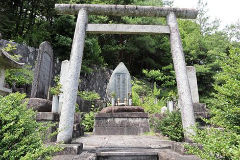 Sanenji1806283