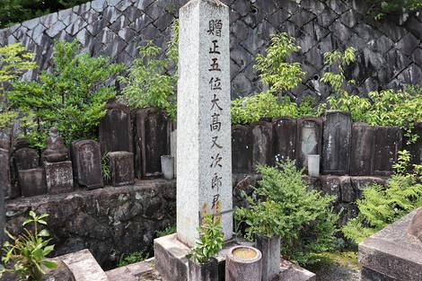 Sanenji1806285