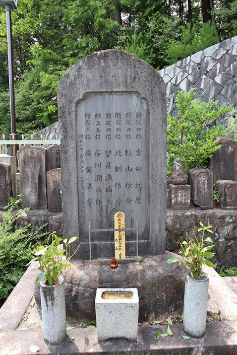 Sanenji1806286