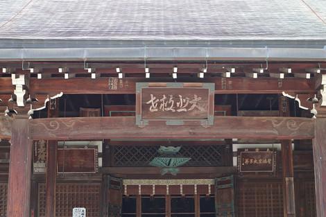 Kouryuji1807035