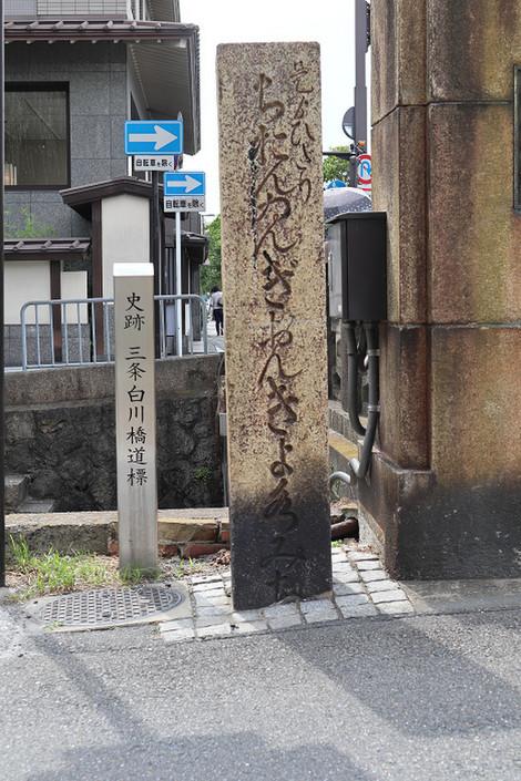 Sirakawa1807106