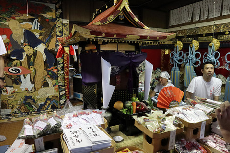 Hosyoyama1807175