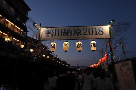 Kyounotanabata1808062