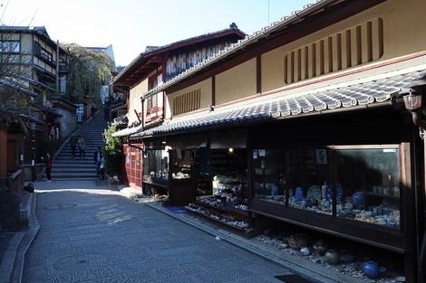 Sannenzaka1810312