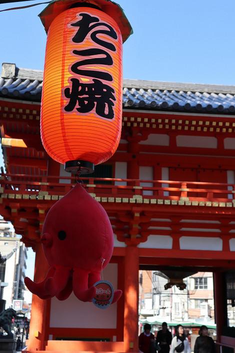 Yasakajinja1811037