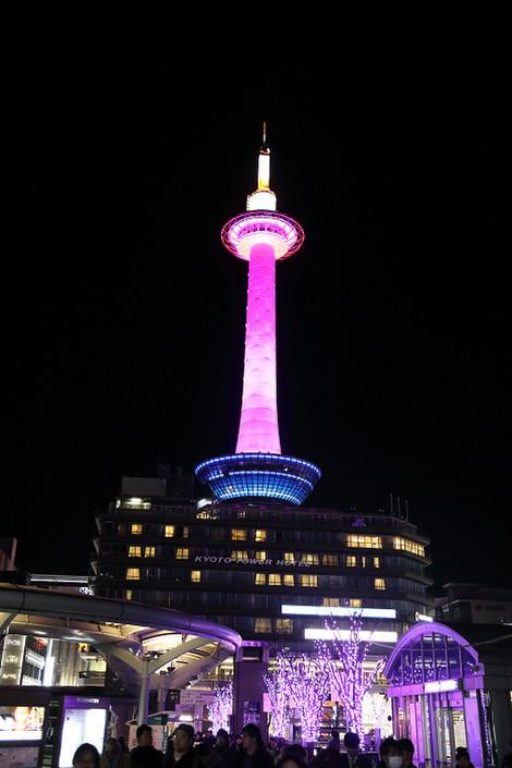 Kyotoeki1812226