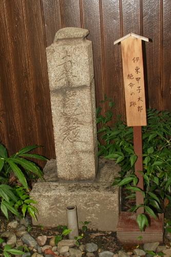 Honkouji1