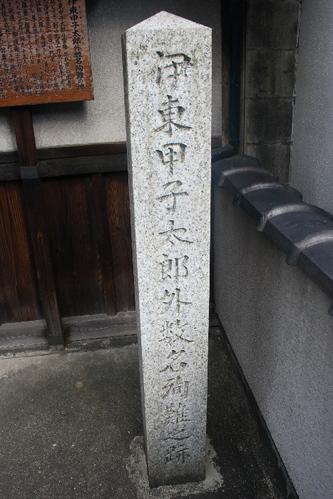Honkouji3