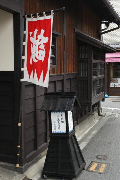 Maegawatei0706181