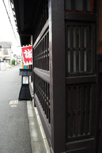Maegawatei2