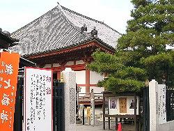 rokuharamituji11