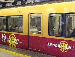 sizukagou11