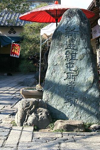 yagitei0512201