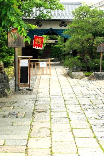 Yagitei2