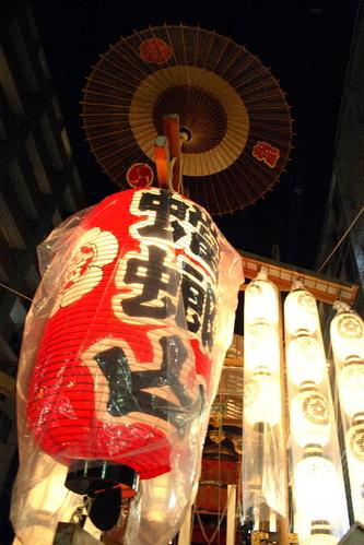 Yoiyama0607158