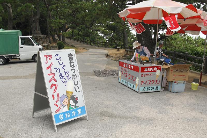 Katurahama0809025