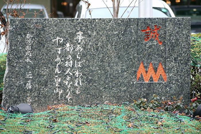 Fudoudoumuratonsyo0606281